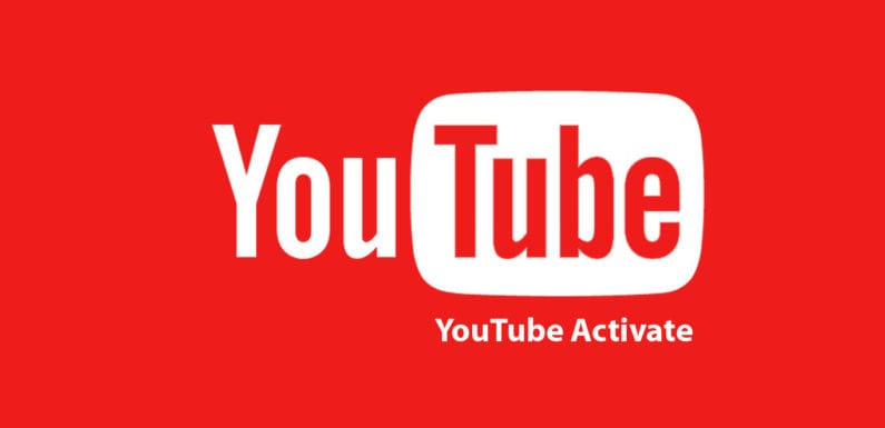 youtube com activate code